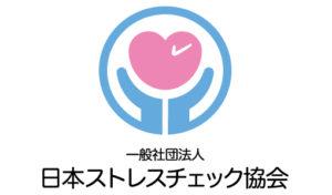 SMFTロゴ-Logo