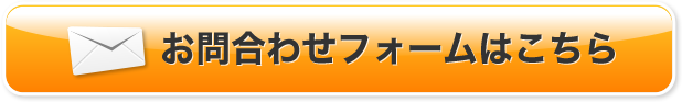 https://ssl.form-mailer.jp/fms/4155180c318837