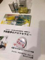 日本統合医療学会2018ワークショップ講座実施しました